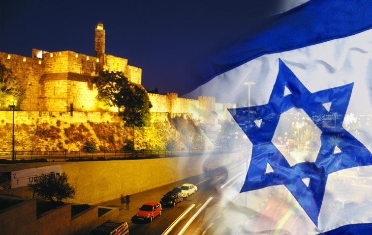 граница ( Израиль )