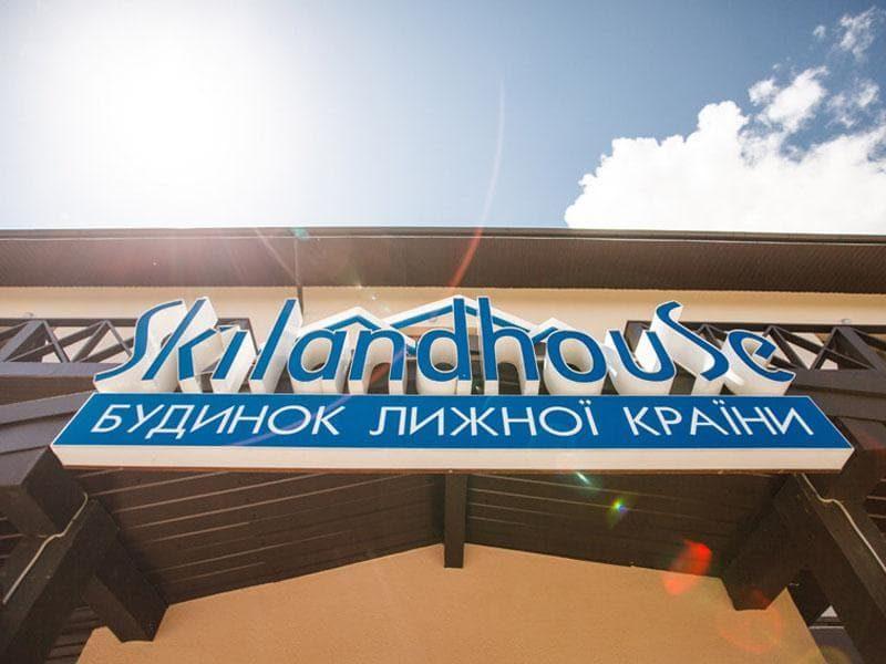Skilandhouse (Карпаты, Украина)